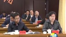 省委省政府召开与全国同步全面建成小康社会青海行动动员部署会