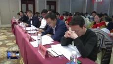 玉樹州召開2020年全州統計工作暨統計系統黨風廉政建設工作會議