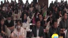 大美青海·旅游净地——青海人游青海旅游专列活动新闻发布会召开