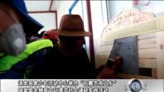 """泽库县青少年活动中心举办""""石雕艺术之乡""""国家级非物质文化遗产社会调研实践活动"""