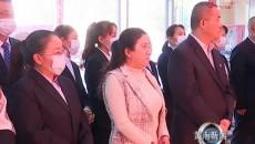黃南州政務服務監督管理局政務大廳個人征信自助查詢機啟用儀式