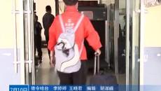 7月9號起青藏鐵路全線推行電子客票
