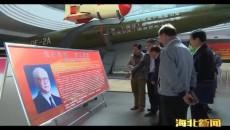 青海原子城紀念館與王淦昌故居開展結對共建交流