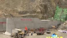 蓄集峽水利樞紐工程二期面板澆筑完成