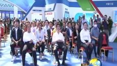 第二十一届中国·青海绿色发展投资贸易洽谈会海西分会闭幕