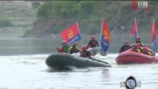 黄南州组织开展防汛抗洪水域救援综合演练 锤炼水上尖兵