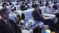 第二十一届中国·青海绿色发展投资贸易洽谈会开幕式暨主旨论坛开幕