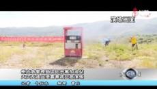 黄南州应急管理局组织开展加油站火灾及油品泄露事故应急演练