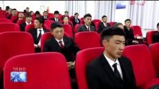 青海省首個金融教育示范基地在玉樹州授牌成立