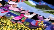 大美青海 20200702