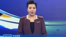 海西州援青干部聯絡服務站在杭州掛牌成立