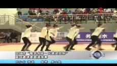 """同仁市""""隆务水岸·民族团结杯""""篮球邀请赛圆满落幕"""
