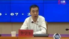 黄南州召开州委理论学习中心组(扩大)学习会 开展生态文明建设专题学习