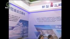 大美青海 20200727