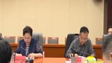 海西州第七次全國人口普查領導小組第二次會議召開