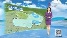 天氣預報 20200715