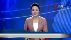 西北首家中國青年創業社區落戶青海