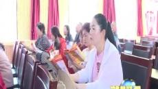 大柴旦礦區人民法院進社區宣講《民法典》