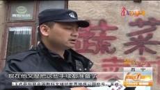 """青海省公安厅打响""""行业清源""""治理战"""
