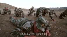 """""""青海好兵""""申恩昌"""