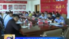 西宁——海南州两地签订应急管理跨区域合作框架协议