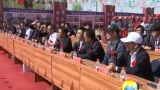 海西青園卓瑪藥業有限公司藏紅花項目開工建設