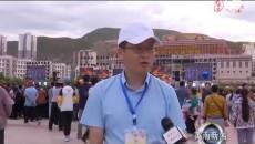 黄南新闻联播 20200729