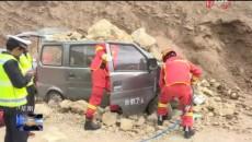 稱多縣聯合多部門開展公路突發事件應急演練
