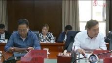 黄南州召开生态环境重点工作补欠提速安排部署会