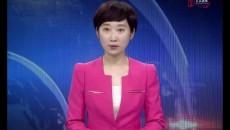 海東新聞聯播 20200802