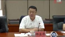 天津市财政局召开援助资金及前方指挥部工作经费使用情况座谈会