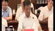 海東新聞聯播 20200808
