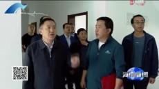 海南新聞聯播 20200807