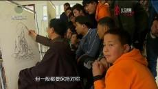 大美青海 20200814