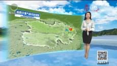 天气预报 20200821