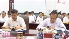 黄南州迅速传达学习省委全会精神 着力抓好宣传贯彻全面推动工作落实