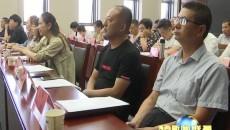 杨曙光来海西州宣讲全国两会和省委政协工作会议精神