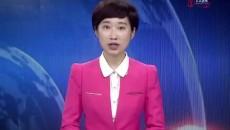 海東新聞聯播 20200824