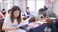 黃南州政府辦公室舉辦全州政務信息工作培訓會