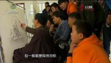 大美青海 20200812