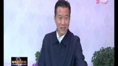 海東新聞聯播 20200805