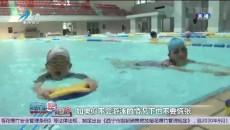 專業救生教練教你溺水急救法