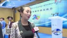 海南新聞聯播 20200805