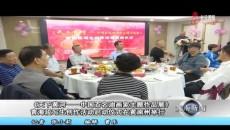 《天下黃河——中國百名油畫家主題作品展》青海段寫生創作活動啟動儀式在黃南州舉行