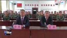 玉樹州武警支隊舉行夏秋季退役士兵歡送會