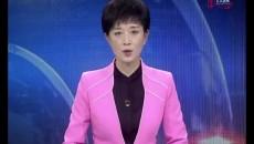 海東新聞聯播 20200907