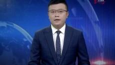 海東新聞聯播 20200902