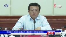 坚持新时代党的治藏方略 建设新时代和谐新果洛
