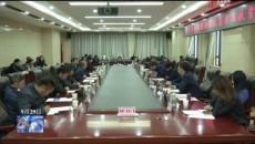 北京中关村企业捐赠仪式暨京玉扶贫协作工作座谈会在玉树召开