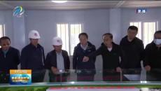 张晓容调研督导西宁综保区建设时强调加快推进综保区建设 打造对外开放新高地